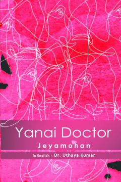 Yaanai Doctor English copy